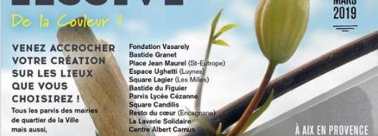 LA GRANDE LESSIVE – EVENEMENT INTERNATIONAL UNIQUE